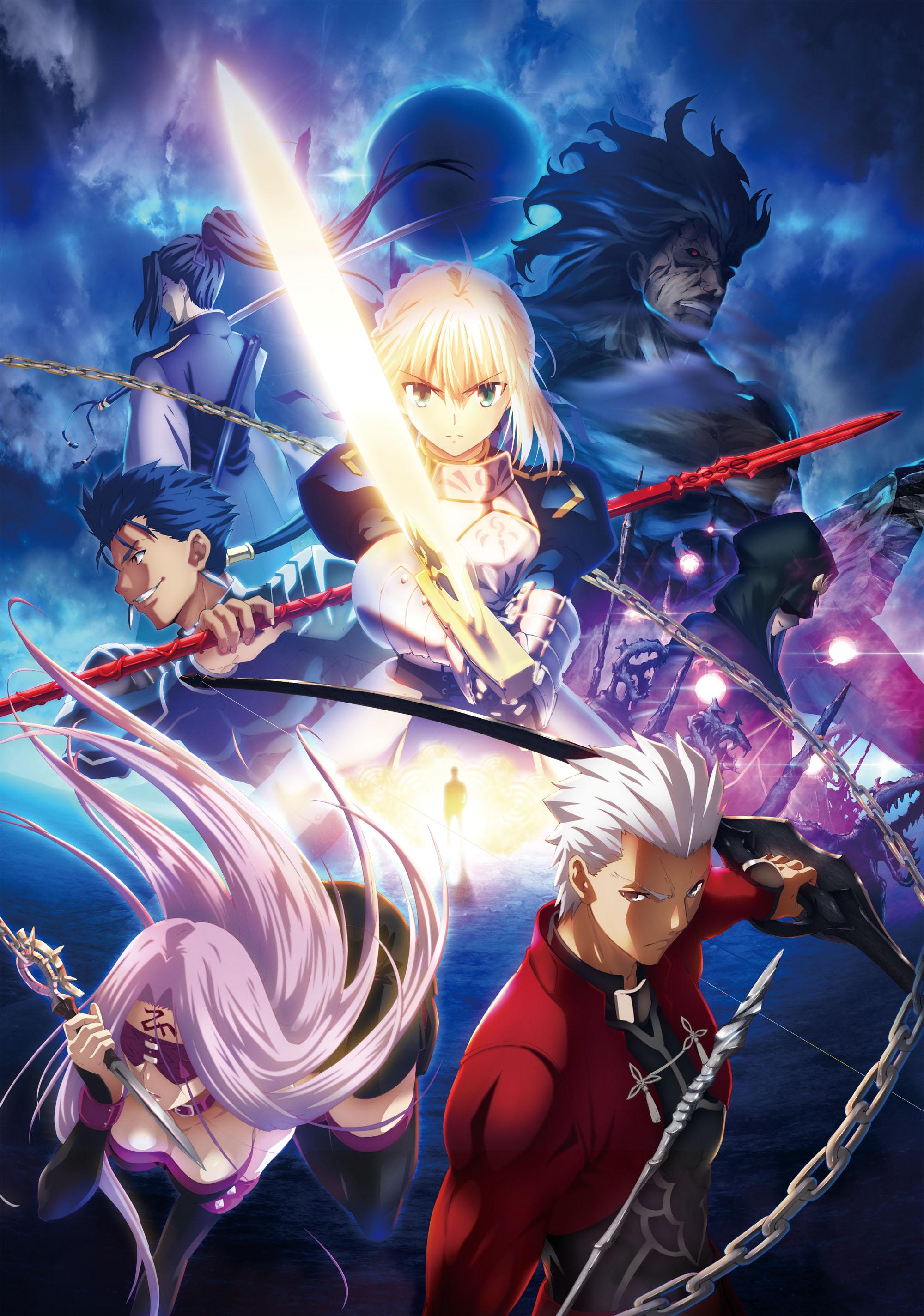 Fate/stay night (アニメ)の画像 p1_2