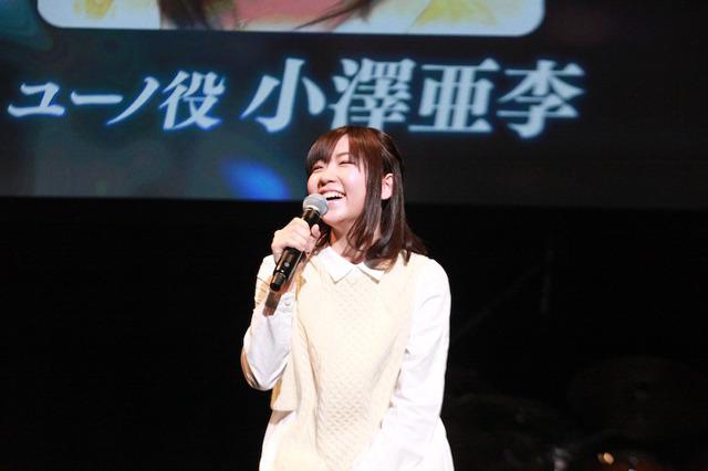 小澤亜李の画像 p1_31