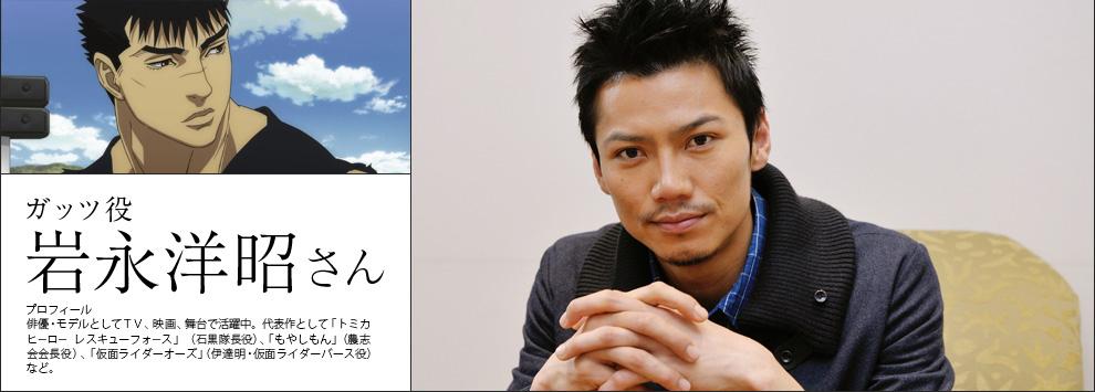 岩永洋昭の画像 p1_31