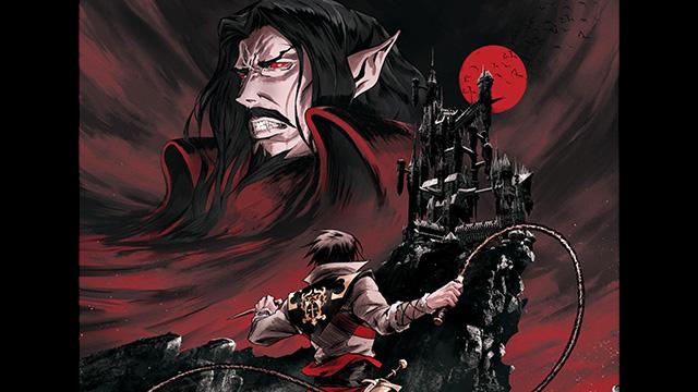悪魔城ドラキュラ -キャッスルヴァニア-
