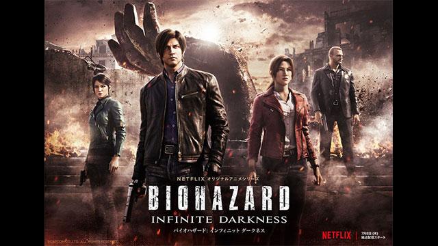 BIOHAZARD:Infinite Darkness