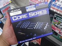 現行最速のDDR3-2800対応メモリがAVEXIRから発売に!