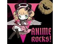 V系バンドによる名曲アニソンカバーアルバムが登場! 彩冷える葵、ロリヰタ、摩天楼オペラなど