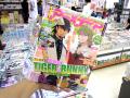 劇場版タイバニ第1弾、2ヶ月連続で表紙に登場! 10日発売のアニメ雑誌情報[2012年10月号]
