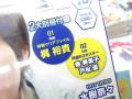 堀江由衣、初ベストアルバム発売間近! 最新の声優雑誌情報[2012年10月号]