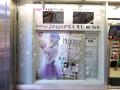 竹達彩奈 2ndシングル「♪の国のアリス」発売! 末光篤と豪華ミュージシャンが参加