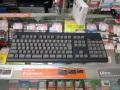ハイプロ仕様の東プレ製キーボード! 「RealForce 108UG-HiPro」発売