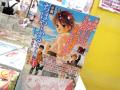 「ちはやふる」第2期、2013年1月より放送開始!