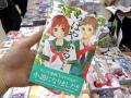 「ちはやふる」、コミックス第18巻は初週19.6万部! 初ノベライズ「中学生編」第1巻も好調