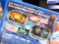 「リトルビッグプラネット PlayStation Vita」など今週発売の注目ゲーム!