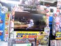 「デッド オア アライブ 5」、「イース セルセタの樹海」、「地球防衛軍3 ポータブル」など今週発売の注目ゲーム!