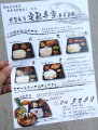 【週間ランキング】2012年9月第4週のアキバ総研ホビー系人気記事トップ5