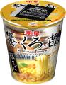 秋葉原の人気ラーメン屋「饗 くろき」監修のカップ麺が明星から! 「塩そば」をアレンジ