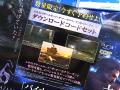 「バイオハザード6」、「ソールトリガー」など今週発売の注目ゲーム!