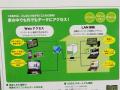 スマホからもアクセス可能なRAID対応NASケース! ラトックシステム「RS-EC32-CLD」発売