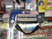 【週間ランキング】2012年9月第3週のアキバ総研PCパーツ注目製品トップ10