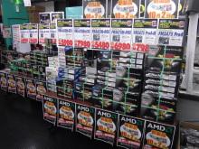 Trinity対応のSocket FM2マザーが一斉発売! 実売4千円台の低価格モデルも