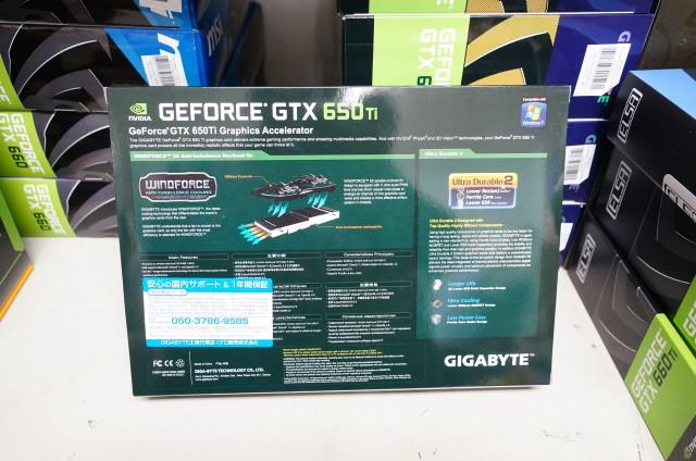 GIGABYTE「GV-N65TOC-2GI」