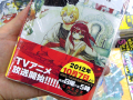 「マギ」、第1巻から最新14巻まで全巻がオリコン週間トップ100入り! アニメ版スタート効果で