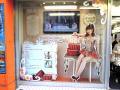 田村ゆかり 2ndベストアルバム「Everlasting Gift」発売! 新曲にはmotsuが参加