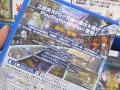 「英雄伝説 零の軌跡 Evolution」、「不思議のダンジョン 風来のシレン4 plus」など今週発売の注目ゲーム!