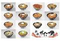【週間ランキング】2012年10月第3週のアキバ総研ホビー系人気記事トップ5