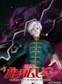 ガンダムUC、第6話イベント上映は2013年3月2日から! BD/DVD一般発売日は3月22日