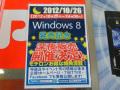 【週間ランキング】2012年10月第3週のアキバ総研PC系人気記事トップ5