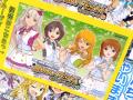 「アイドルマスター シャイニーフェスタ」、「AKB48+Me」、「ゾーン オブ エンダーズ HD エディション」など今週発売の注目ゲーム!