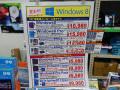 「Windows 8」ついに発売! 記念パックは売り切れ続出、深夜販売は大盛況
