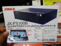 実売4千円台のMini-ITXケースがJMAXから! 150W電源搭載