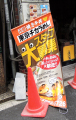 焼き牛丼「東京チカラめし 末広町店」が11月13日にオープン! アキバ初出店