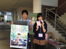 350組のカップルが! アニメ映画「ねらわれた学園」、慶應大学SFC秋祭でタイアップ企画「フィーリングカップル」を実施