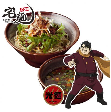 アニメ映画「009 RE:CYBORG」、宅麺.comとコラボ! 9つの有名ラーメン店でのオリジナルラーメン提供も
