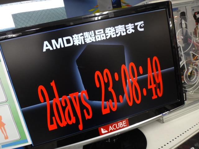ドスパラ パーツ館、AMD新製品のOCイベントを10月23日に実施! 新キャラクターも発表