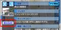 埼玉県、「らき☆すた」「神様はじめました」の聖地巡礼に最適なスマホ用アプリを無料配信!