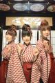 秋葉原の和風ネットカフェ「和style.cafe」が写真集をリリース! 選抜スタッフによるテーマソングCDも