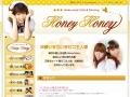 横浜と大宮で実績のあるメイドカフェ「HoneyHoney」が秋葉原に進出