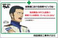 【週間ランキング】2012年11月第2週のアキバ総研ホビー系人気記事トップ5