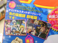 「スマイルプリキュア!」、アニメ誌の表紙を飾るのはプリキュア史上初! 10日発売のアニメ雑誌情報[2012年12月号]