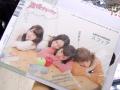 1stライブツアー間近の若手声優ユニット「ゆいかおり」に注目! 最新の声優雑誌情報[2012年12月号]