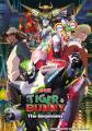 劇場版タイバニ「The Beginning」、BD/DVDは2013年2月22日に発売! 限定版には生フィルムなどが付属