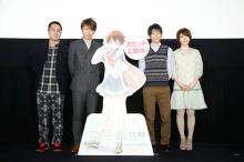 アニメ映画「ねらわれた学園」公開! 小野大輔:「本城君が本当に初々しくてかわいかったです(笑)」