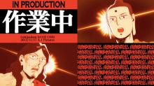 アニメ映画「聖☆おにいさん」、公開日が2013年5月10日に決定! 予告編と特典付き前売券が解禁に