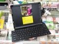 第3/4世代iPad用ケース一体型Bluetoothキーボード! エレコム「TK-FBP048ECBK」発売