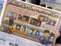 「レイトン教授VS逆転裁判」、「第2次スーパーロボット大戦OG」、「Fate/stay night[Realta Nua]」など今週発売の注目ゲーム!