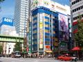 「コムコム 秋葉原店」、メイクBOXの無料貸し出しサービスを開始! インターネット/マンガ喫茶で化粧直し