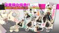 """音楽CD付きVOCALOID3用ライブラリ「MAYU」発売! イラスト:左、設定は""""ヤンデレ中学生"""""""