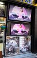 「龍が如く5 夢、叶えし者」、「ペーパーマリオ スーパーシール」など今週発売の注目ゲーム!