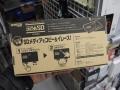 SDカード用デュプリケーター兼カードリーダーが発売! UHS-I対応SDカードもサポート